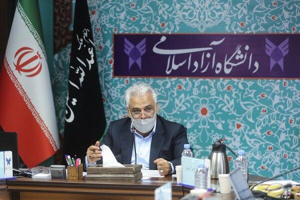 شورای راهبردی آموزشهای عمومی و مهارتی دانشگاه آزاد اسلامی برگزار شد