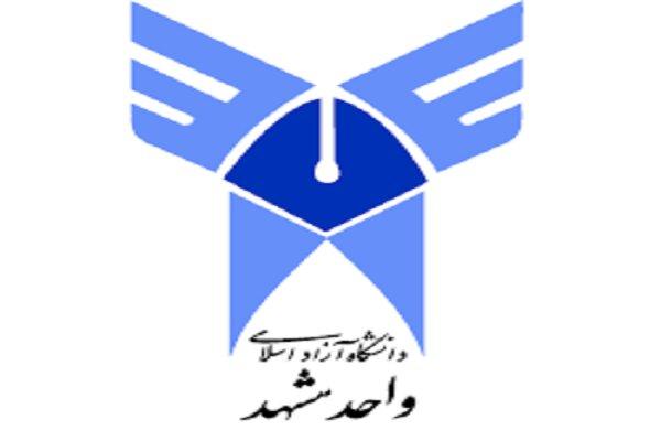 انعقاد تفاهم نامه همکاری بین دانشگاه های آزاد اسلامی مشهد، قوچان و سبزوار