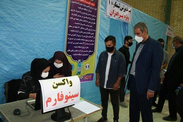 راهاندازی مرکز واکسیناسیون دانشگاه آزاد اسلامی واحد آباده