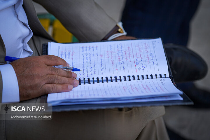برگزاری آزمون جامع دکتری دانشگاه آزاد اسلامی