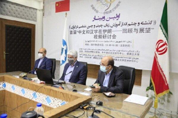 ۷۵ دانشجو در حال تحصیل در رشته زبان چینی دانشگاه اصفهان هستند