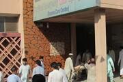 وقوع انفجاری دیگر در افغانستان / 2 تن کشته شدند