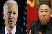 ابراز تمایل آمریکا برای مذاکره با کره شمالی