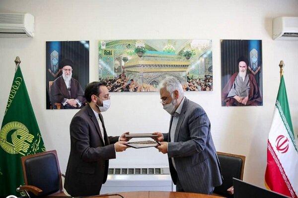 تفاهمنامه همکاری بین دانشگاه آزاد اسلامی و آستان قدس رضوی امضا شد