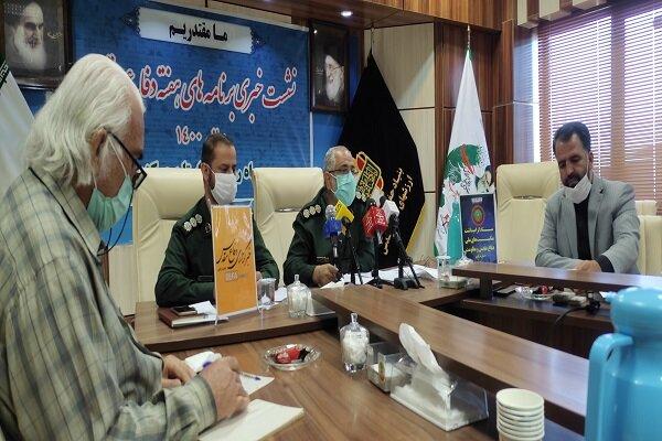 جزئیات برنامههای هفته دفاع مقدس در استان مرکزی اعلام شد