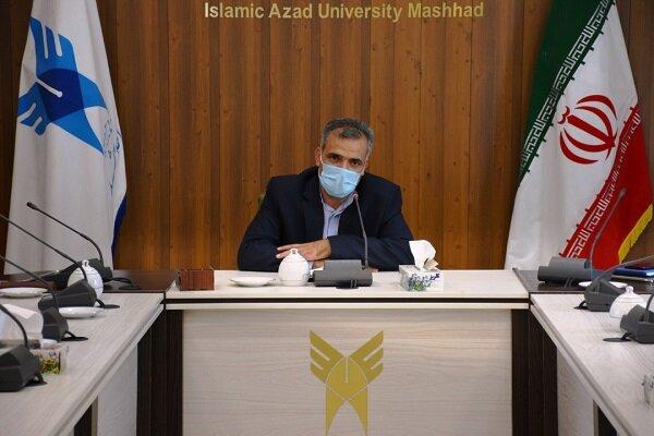 شروع مقدمات ایجاد دانشکده حکمرانی هوشمند در دانشگاه آزاد اسلامی مشهد
