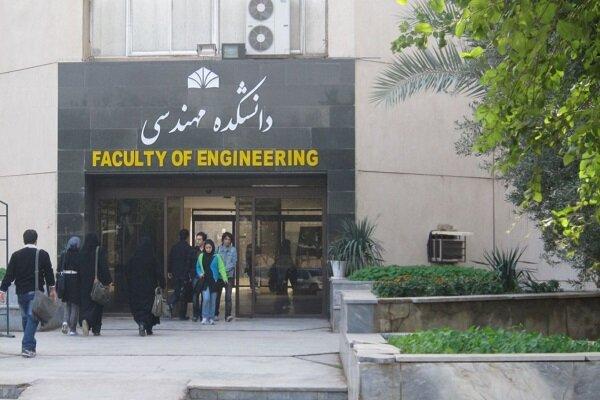 تاسیس دانشکده جدید مهمتر است یا بهروزرسانی تجهیزات/ هزینههای میلیاردی یک دانشگاه برای تاسیس دانشکدههای جدید