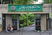 دانشگاه امام صادق(ع) برنامهای برای اسکان دانشجویان خوابگاهی ندارد