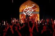 برگزاری مراسم جاماندگان اربعین در تهران