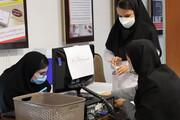 واکسیناسیون در دانشگاه صنعتی امیرکبیر ادامه دارد
