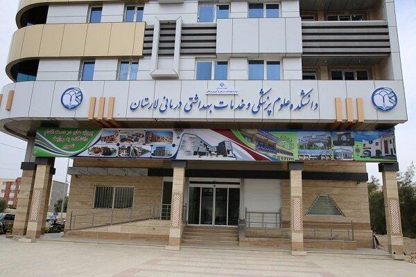 نامه اعتراضی شورای صنفی لارستان به وزیر بهداشت/ دانشجویان خواستار پیوستن به علوم پزشکی شیراز هستند