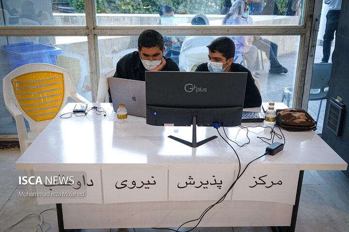 واکسیناسیون کرونا بابی جدید برای فعالیت گروه های جهادی