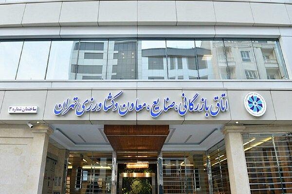 کاهش ۵۷ درصدی تولید ناخالص داخلی ایران