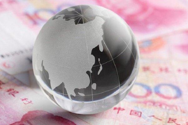 برنامهریزی چین برای استفاده از یوآن در مبادلات جهانی