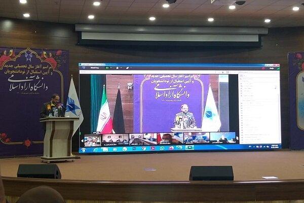 آیین استقبال از نودانشجویان دانشگاه آزاد اسلامی برگزار شد