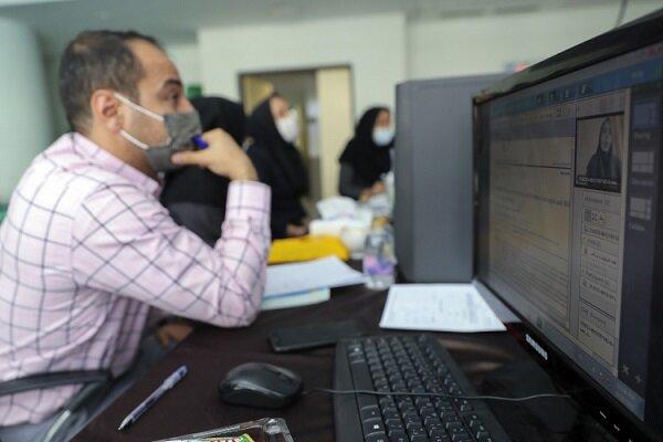 نحوه برگزاری مصاحبه مجازی کارشناسی ارشد واحدهای ارس، کیش و امارات دانشگاه آزاد