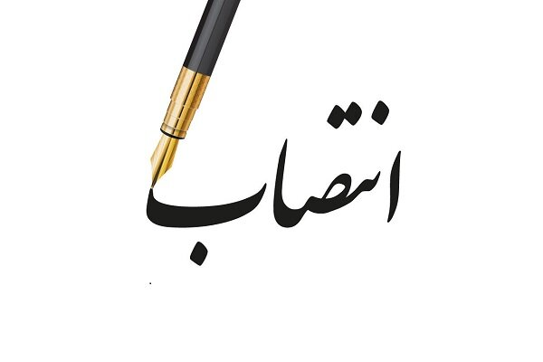 زینب اختری، مدیرکل امور زنان و خانواده وزارت کشور شد + سوابق