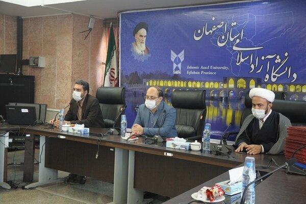 برگزیدگان اولین رویداد ملی کرسیهای آزاداندیشی دانشجویی استان اصفهان تقدیر شدند