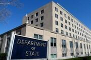 واکنش وزارت خارجه آمریکا به سخنرانی رئیسی در سازمان ملل