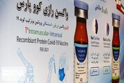 خط تولید واکسن کووپارس فعال شد