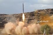 وقوع حمله بالستیکی به جنوب عربستان