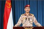 یمنیها یک استان استراتژیک را آزاد کردند