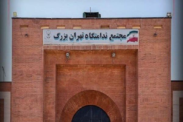 توضیح اداره کل زندانهای تهران برای فوت یک زندانی
