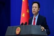 استقبال چین از سخنرانی آیت الله رییسی در مجمع عمومی سازمان ملل
