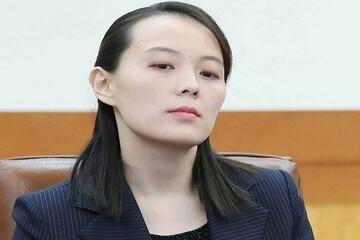 شرط و شروط خواهر رهبر کره شمالی برای مذاکره با کره جنوبی