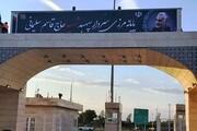 بازگشایی مرز مهران برای تردد زائران صحت ندارد
