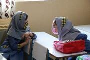 بازگشایی حضوری مدارس از آبان چگونه است؟