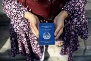 طالبان کارت شناسایی مردم افغانستان را تغییر می دهد