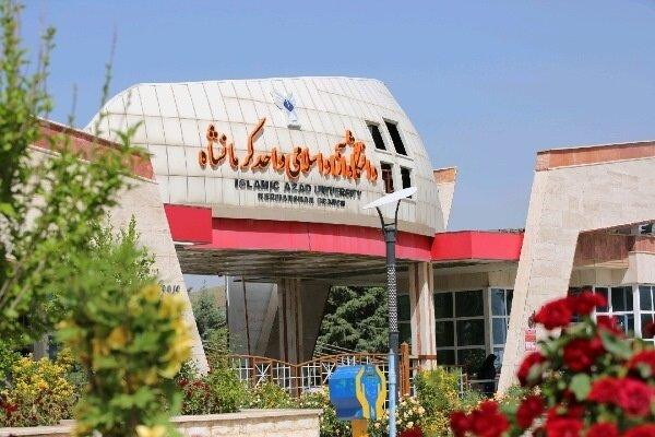 ایجاد ۶ رشته جدید در دانشگاه آزاد اسلامی استان کرمانشاه