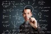 برترین دانشگاههای علوم فیزیک جهان معرفی شدند