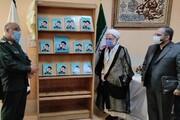 مراسم رونمایی از مجموعه کتب نقش امام خمینی (ره) در دفاع مقدس برگزار شد