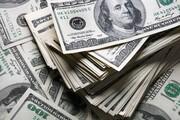 عرضه ۲۴۲ میلیون دلار در سامانه نیما طی روز شنبه
