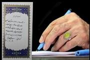 اهدای یک جلد قرآن با دستخط رهبر انقلاب به خانواده شهید لندی