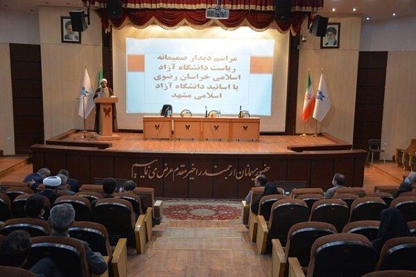 مهمترین اخبار واحدهای دانشگاه آزاد اسلامی در ۱۸مهرماه