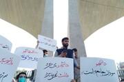 اعتراض دانشجویان به نداشتن تریبون در مراسم آغاز سال تحصیلی