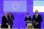 اتحادیه اروپا: به رای دادگاه لهستان قاطعانه پاسخ میدهیم