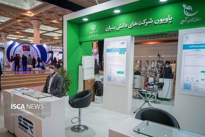 اختتامیه پنجمین نمایشگاه ایران فارما
