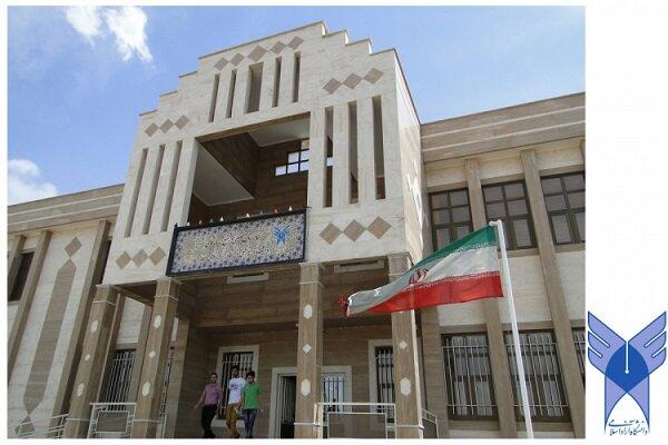 مهمترین اخبار واحدهای دانشگاه آزاد اسلامی در ۲۱مهرماه
