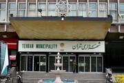 شهرداران ۹ منطقه تهران معرفی شدند