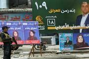نتایجنهایی انتخابات عراق اعلام شد + آمار کرسیها