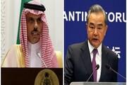 چین: به نقش سازنده در پیشبرد مذاکرات برجام ادامه میدهیم