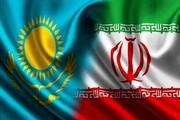 افزایش ۳۴ درصد حجم تجارت ایران - قزاقستان