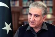 شاه محمود قریشی: تهدیدی از خاک افغانستان علیه پاکستان صورت نمیگیرد