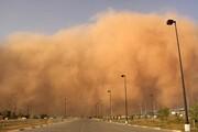 پیش بینی طوفانهای گردوغبار و ماسه در برخی مناطق