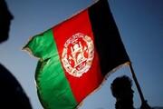 مقاومت ملی افغانستان اعلام موجودیت کرد