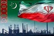 وزیر خارجه ترکمنستان به تهران میآید